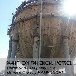 Heat treatment on spherical Tank
