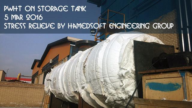 Heat treatment by internal firing
